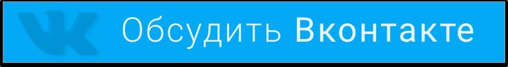 Тригонометрическая таблица Брадиса - 12