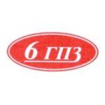 Подшипниковый завод №6