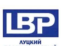 ОАО Луцкий подшипниковый завод