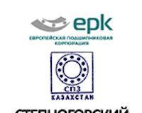 Степногорский подшипниковый завод