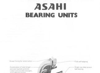 Каталог подшипниковых узлов ASAHI