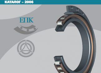 Каталог подшипников EPK
