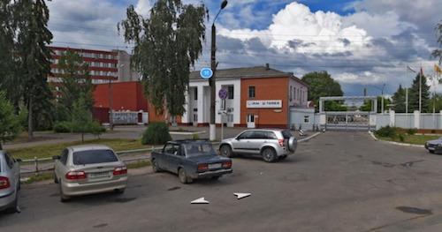 ООО «ГПЗ-2 Тверь» (ранее ОАО «ГПЗ-2» (Шаболовский подшипниковый завод)