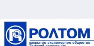 ОАО Ролтом