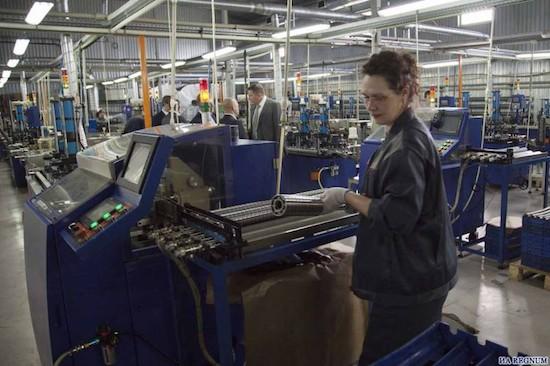 Самарский ремонтный подшипниковый завод