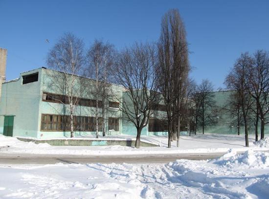 Гомельский подшипниковый завод