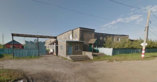 ООО «Лукояновский подшипниковый завод»