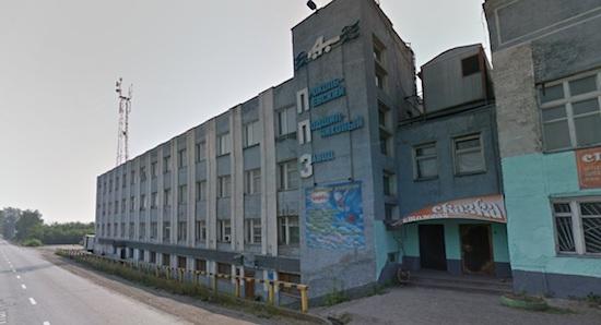 Прокопьевский шарикоподшипниковый завод