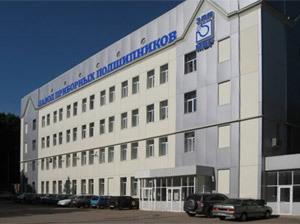 АО Завод приборных подшипников