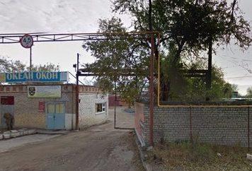 ООО Волгоград-РПЗ