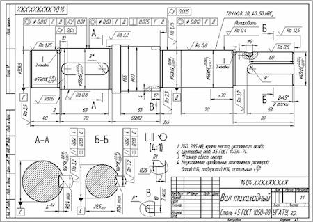 Стандартная посадка 25 мм под 205-й подшипник.