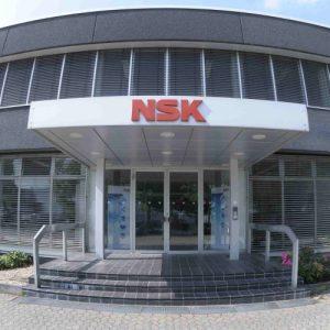 Офис компании НСК
