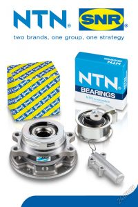 Подшипники NTN | 3