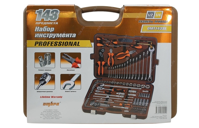 Набор инструментов для авто в чемодане   6