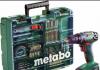 http://vseminstruments.ru/image/cache/catalog/pics/landing-46381-500x500.png