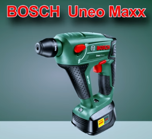 Аккумуляторный перфоратор Bosch - 9