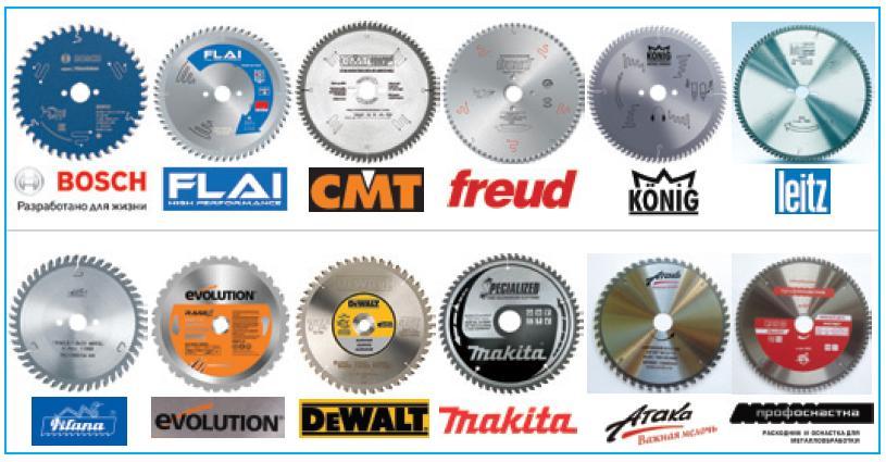 Пильные диски по алюминию | 6