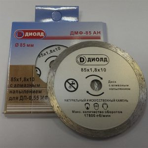 Пильный диск по дереву для болгарки | 2
