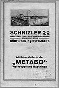 Перфоратор Metabo - 1