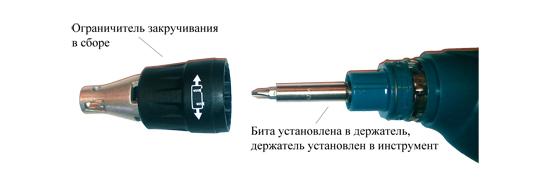 Сетевой шуруповерт Зубр - 2