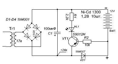 Схема зарядной станции для Са -Ni аккумуляторов 12В