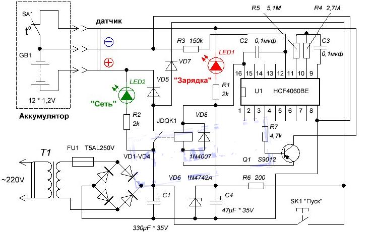 Схема универсальной станции для аккумуляторов 12В