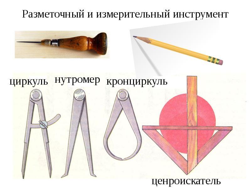 Инструменты для работы с деревом - 33