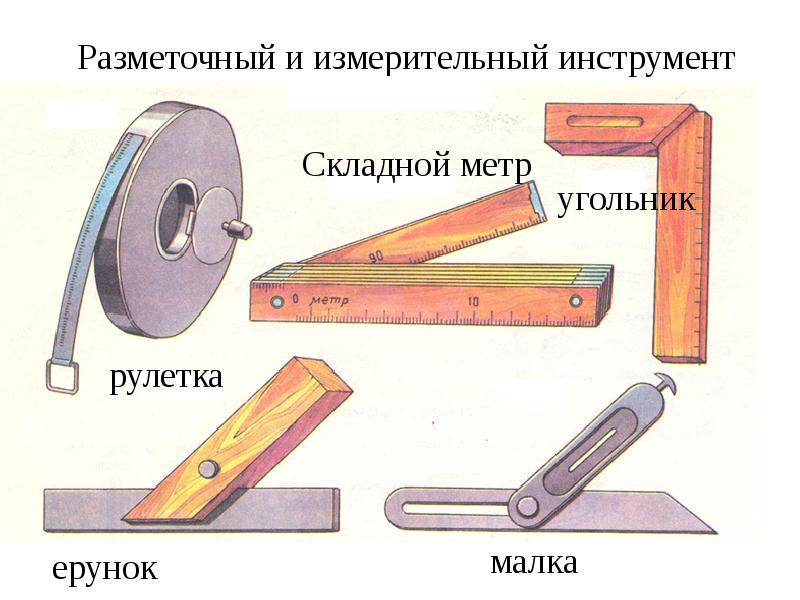 Инструменты для работы с деревом - 32