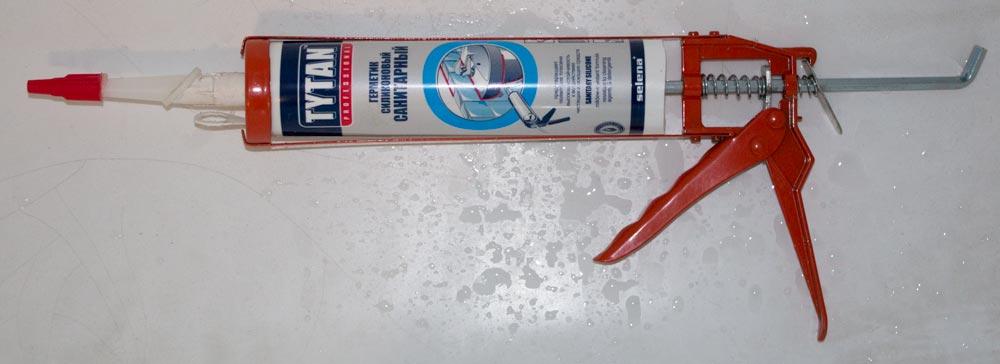 Герметики для воды своими руками 339