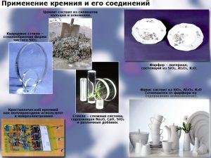Шпатель для силикона - 1