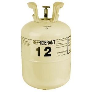 Инструмент для ремонта холодильников - 12