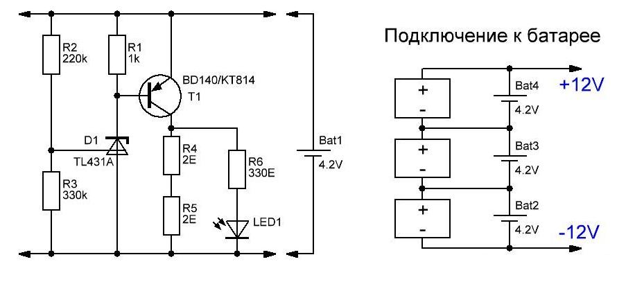 Зарядное устройство для литиевых аккумуляторов | 2