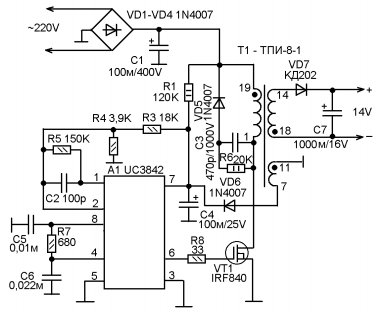 Зарядное устройство для шуруповерта бош - 15