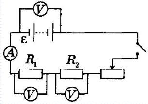 Последовательное и параллельное соединение проводников - 4
