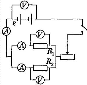 Последовательное и параллельное соединение проводников - 5
