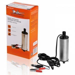 Насос для перекачки топлива на 12 вольт - 2