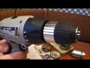 Как снять патрон с шуруповерта своими руками, особенности | 5