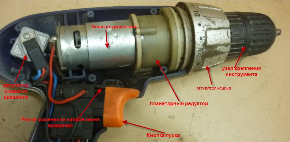 Как снять патрон с шуруповерта - 1