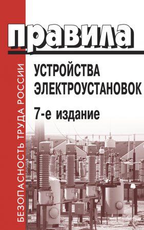 Соединение проводов в распределительной коробке - 2