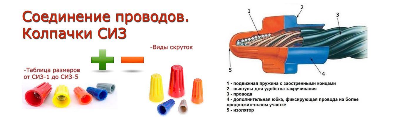 Соединение проводов в распределительной коробке - 9