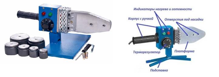Аппарат для сварки полипропиленовых труб - 3