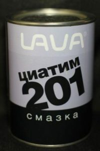Смазка ЦИАТИМ 201 - 3