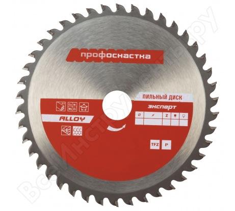 Диск пильный Эксперт ALLOY 360 (165х16/20 мм; Z48; TFZ P+) Профоснастка 60301013