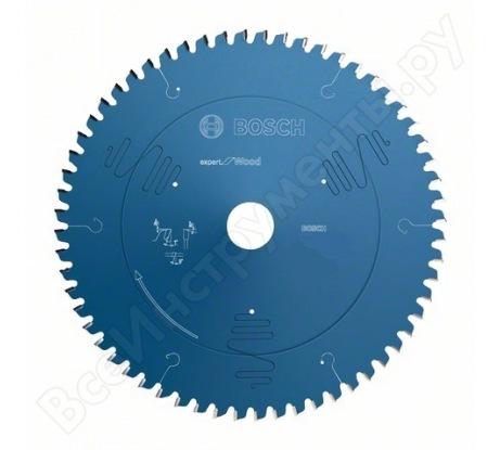 Диск пильный Expert for Wood для циркулярных пил (250х30х2,5/1,8 мм; 80Т) Bosch 2608642500