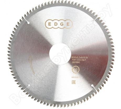 Диск пильный по алюминию (250х50/32/30 мм; Z 96) EDGE by PATRIOT 810010017