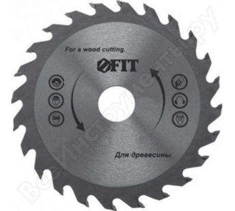 Диск пильный по дереву (160х20 мм; 32Т) для циркулярных пил Fit 37729