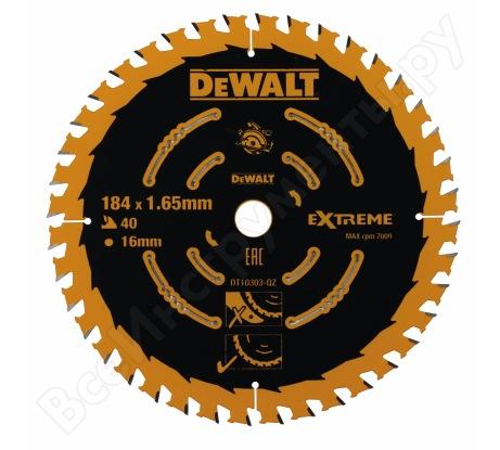 Диск пильный по дереву (184х16 мм; Z40) Dewalt DT 10303