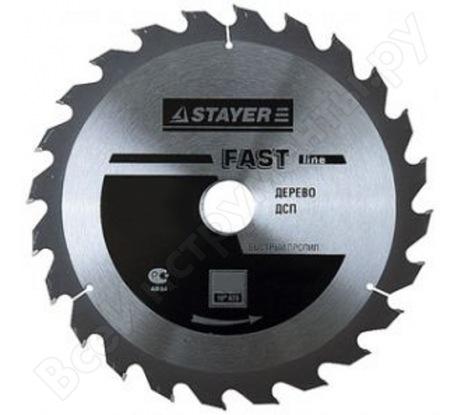 Диск пильный по дереву MASTER «FAST-Line» (250х32 мм; 24Т) для циркулярных пил Stayer 3680-250-32-24