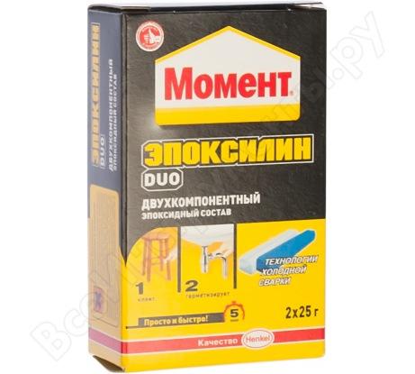 ЭПОКСИЛИН DUO 2х25 гр Момент 1029510