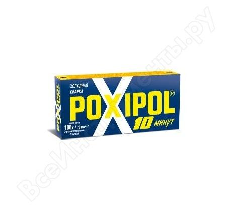 Металлическая холодная сварка POXIPOL 70мл 00268